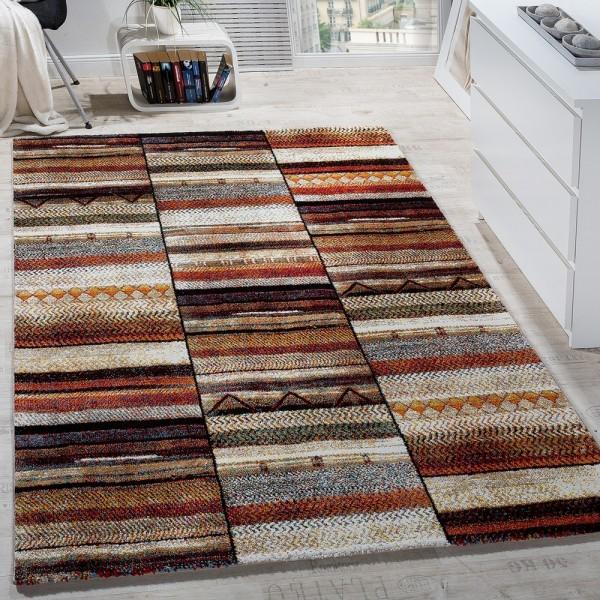 Designer Teppiche Modern Loribaft Design Gemustert Teppich Bunt Beige Meliert